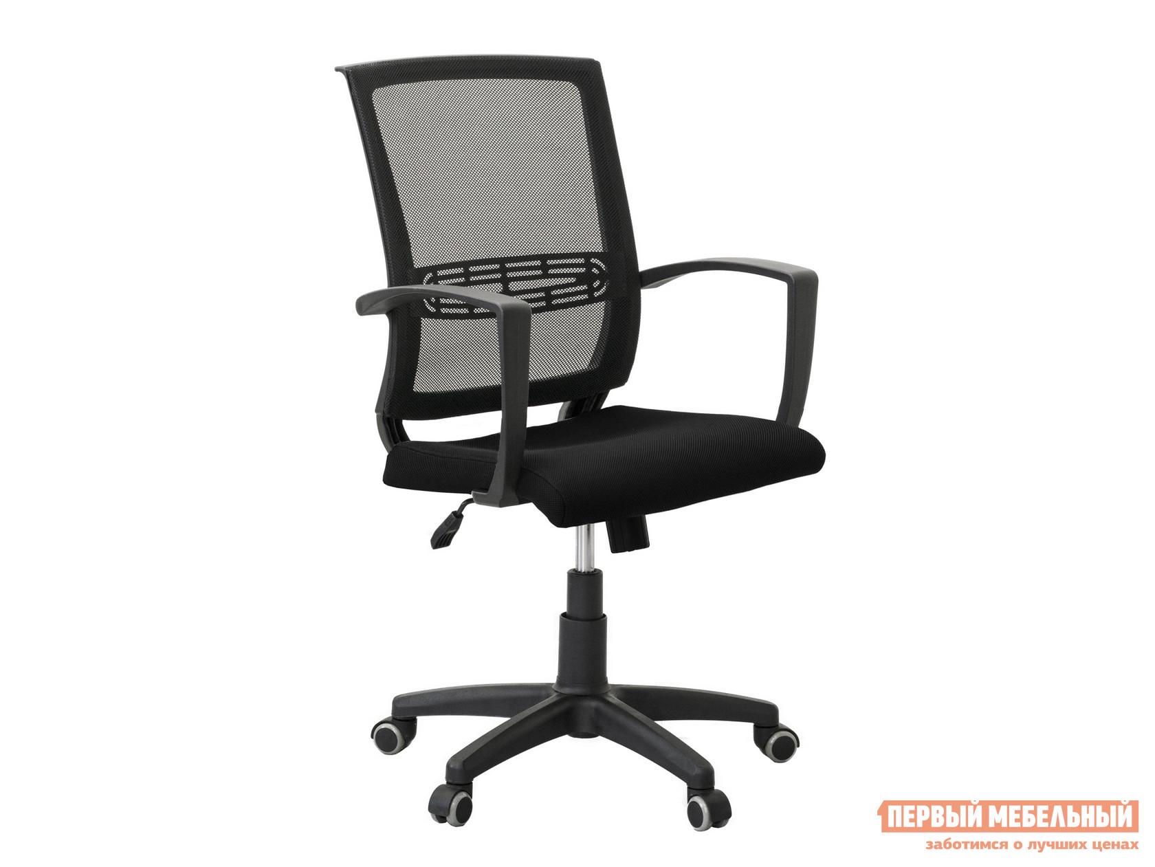Офисное кресло Pointex iQ A кресло a prosperous furniture