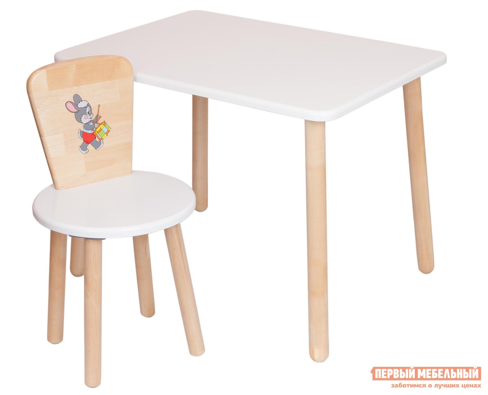 Столик и стульчик РусЭкоМебель Набор №1: Стол Большой 70*50 ЭКО+Стул Круглый ЭКО Эко белый, рис. Зайчик