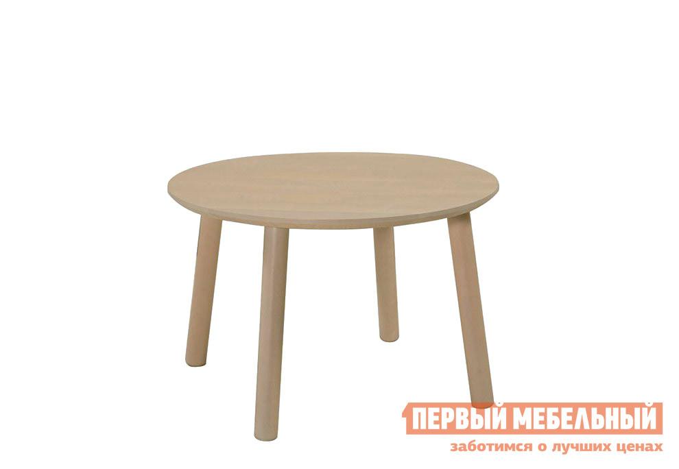 Журнальный столик Боровичи Стол журнальный круглый массив 600
