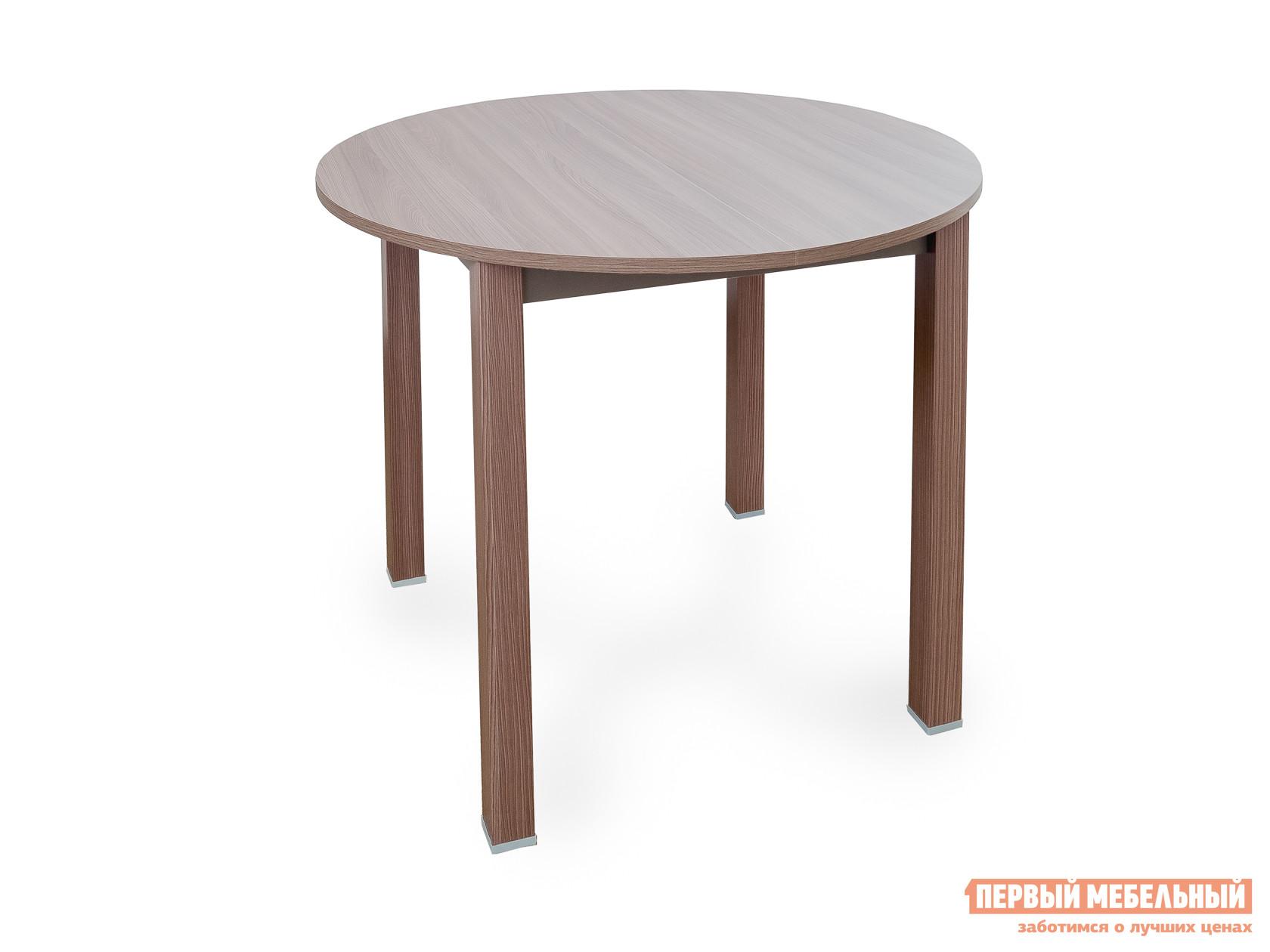 Маленький круглый стол на кухню Боровичи Стол обеденный раздвижной с круглой крышкой