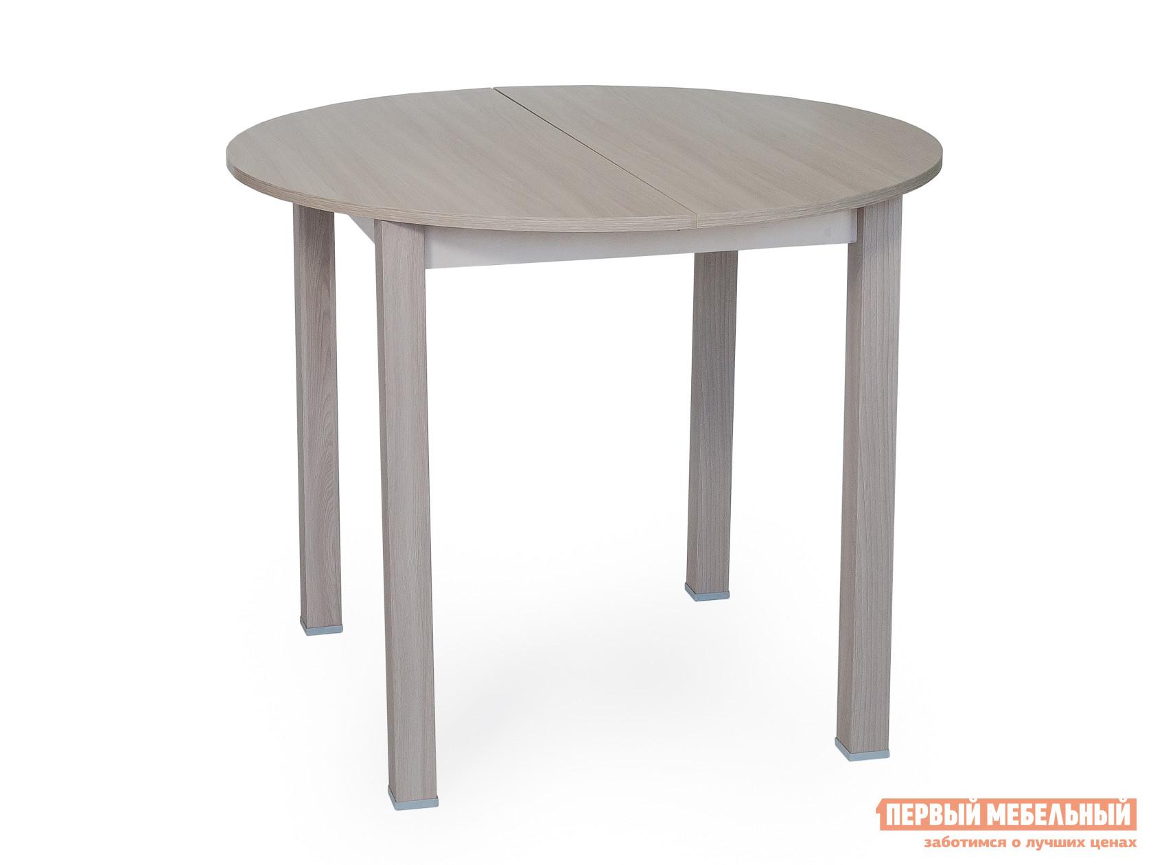 Кухонный стол  Стол обеденный раздвижной с круглой крышкой Шимо светлый