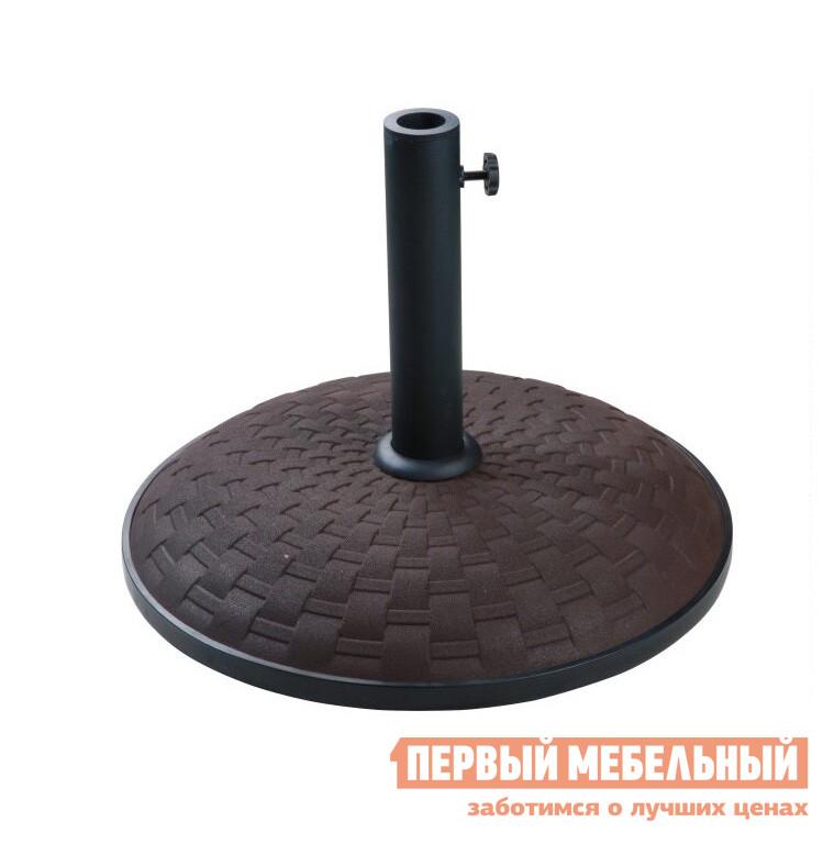 Основание для зонта Green Glade H251 ШоколадныйОснование для зонта<br>Габаритные размеры ВхШхГ 90x500x500 мм. Круглое бетонное основание H251 с нетривиальным оформлением поверхности — в виде ротанговых переплетений.  Модель станет идеальной частью вашего загородного антуража.  Основание предназначено для установки садовых зонтов и обеспечивает им надежное и устойчивое крепление. Основа весит 25 кг.  В центре базы располагается труба, сделанная из черной стали.  Высота трубы — 280 мм, диаметр — 58 мм, толщина стенки — 1,2 мм.  Основание комплектуется соединительным кольцом, которое позволяет устанавливать садовые зонты с диаметром стойки 35, 38 и 48 мм.<br><br>Цвет: Коричневый<br>Высота мм: 90<br>Ширина мм: 500<br>Глубина мм: 500<br>Кол-во упаковок: 1<br>Форма поставки: В собранном виде<br>Срок гарантии: 6 месяцев