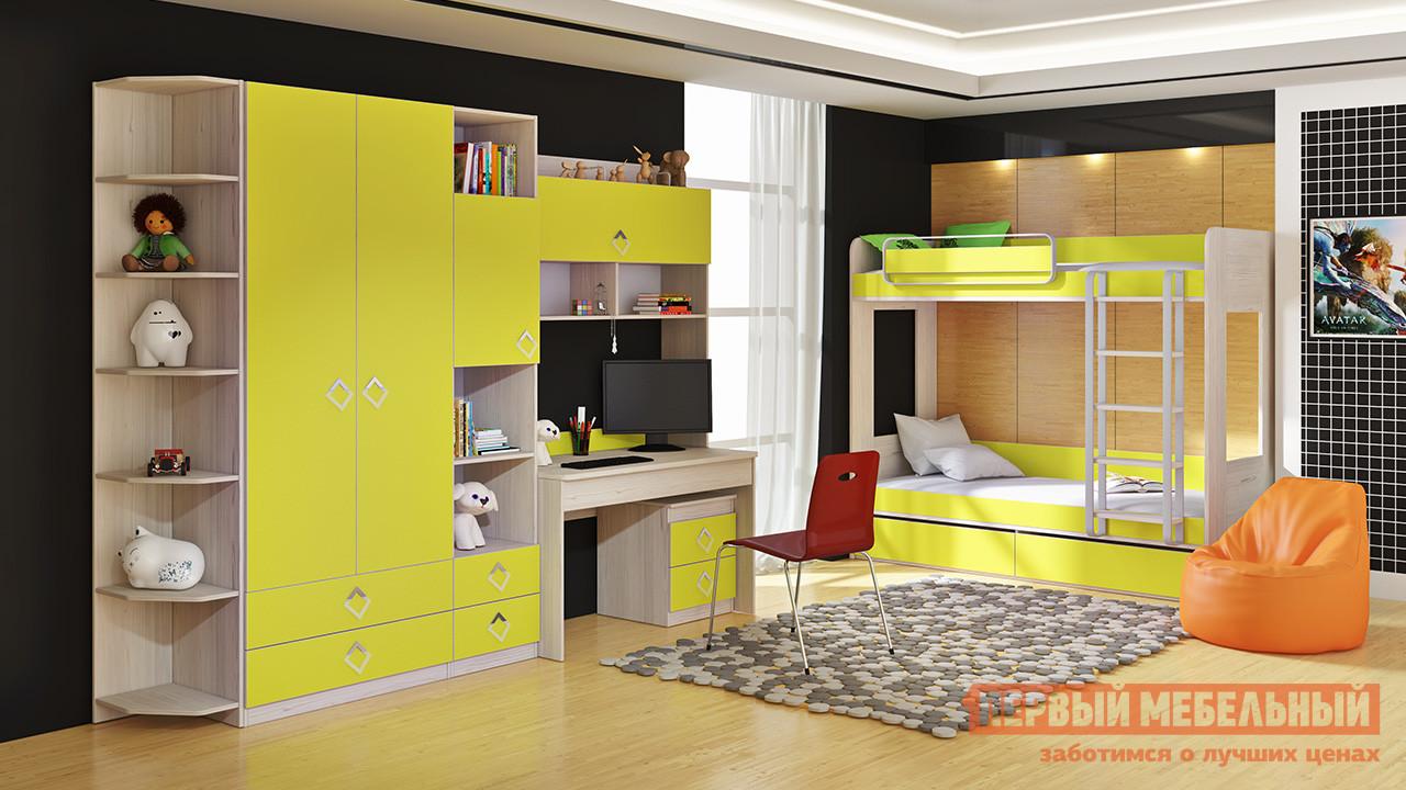 Комплект детской мебели ТриЯ Аватар Лайм К1 спальный гарнитур трия саванна к1