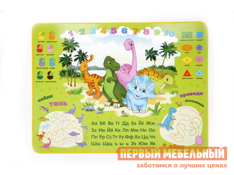 Парта  Фея Досуг 101 Динозаврики