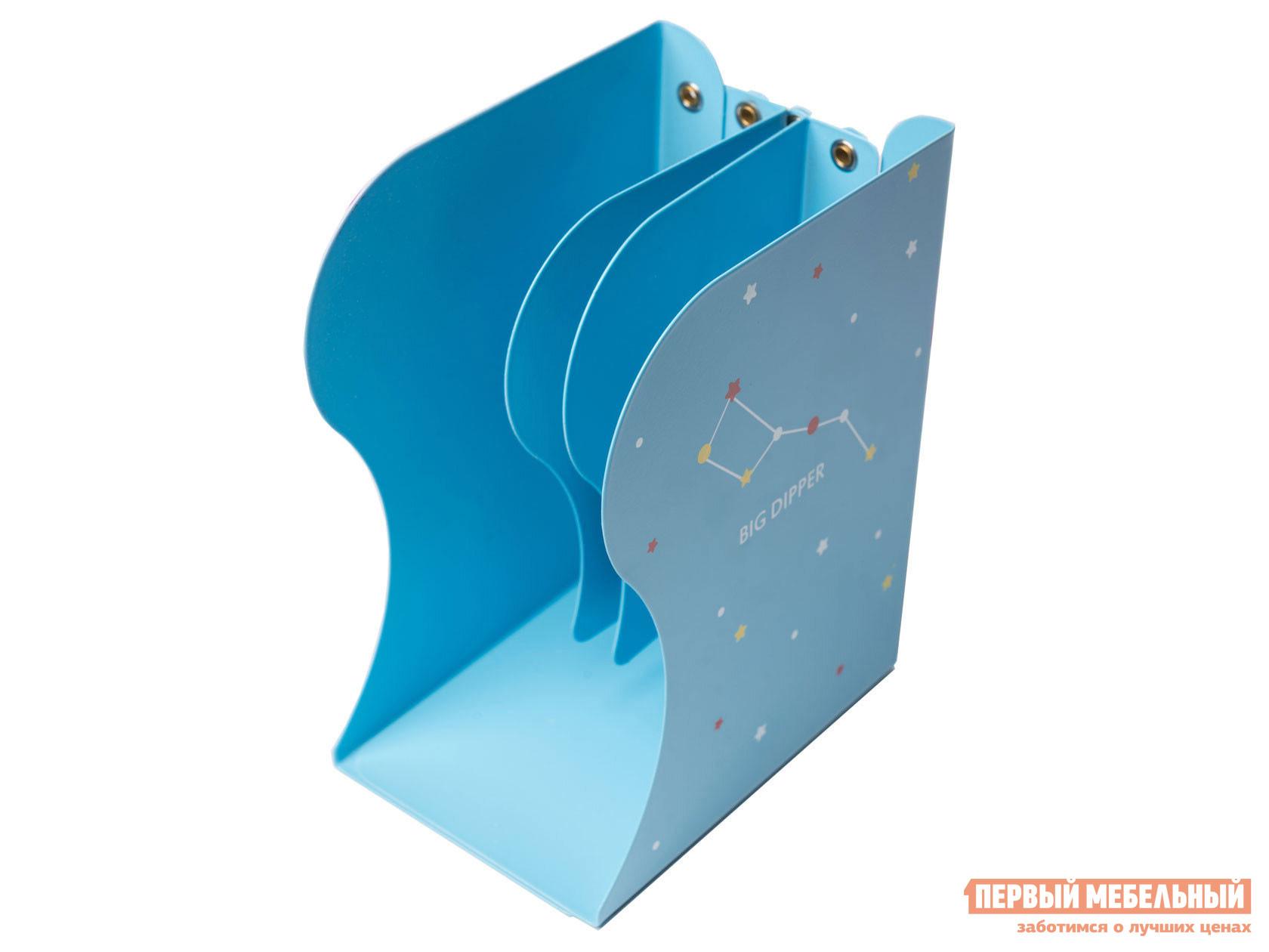 Аксессуар для парты  Держатель для книг SS26 Blue (голубой)