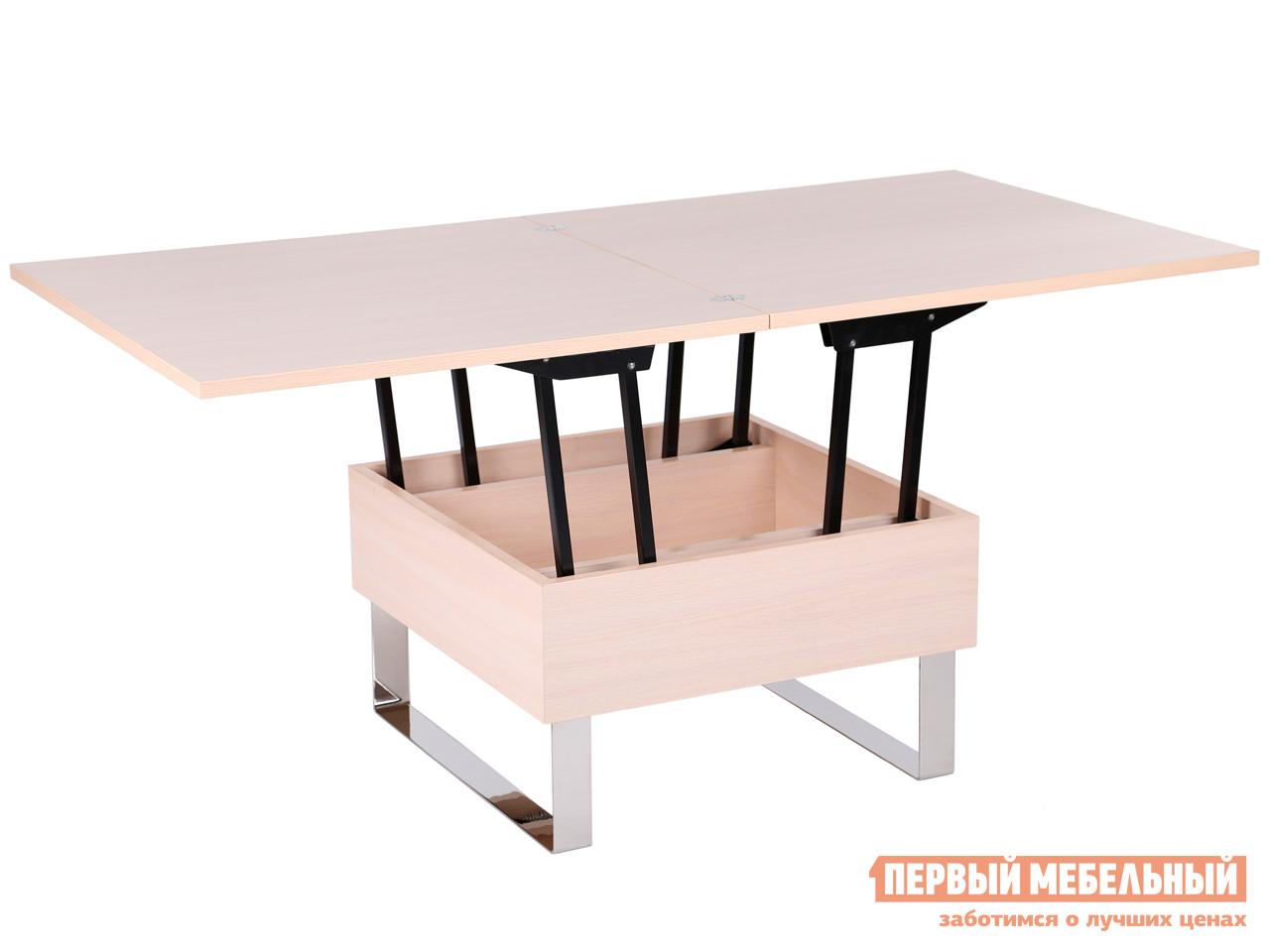 Купить дешево стол трансформер
