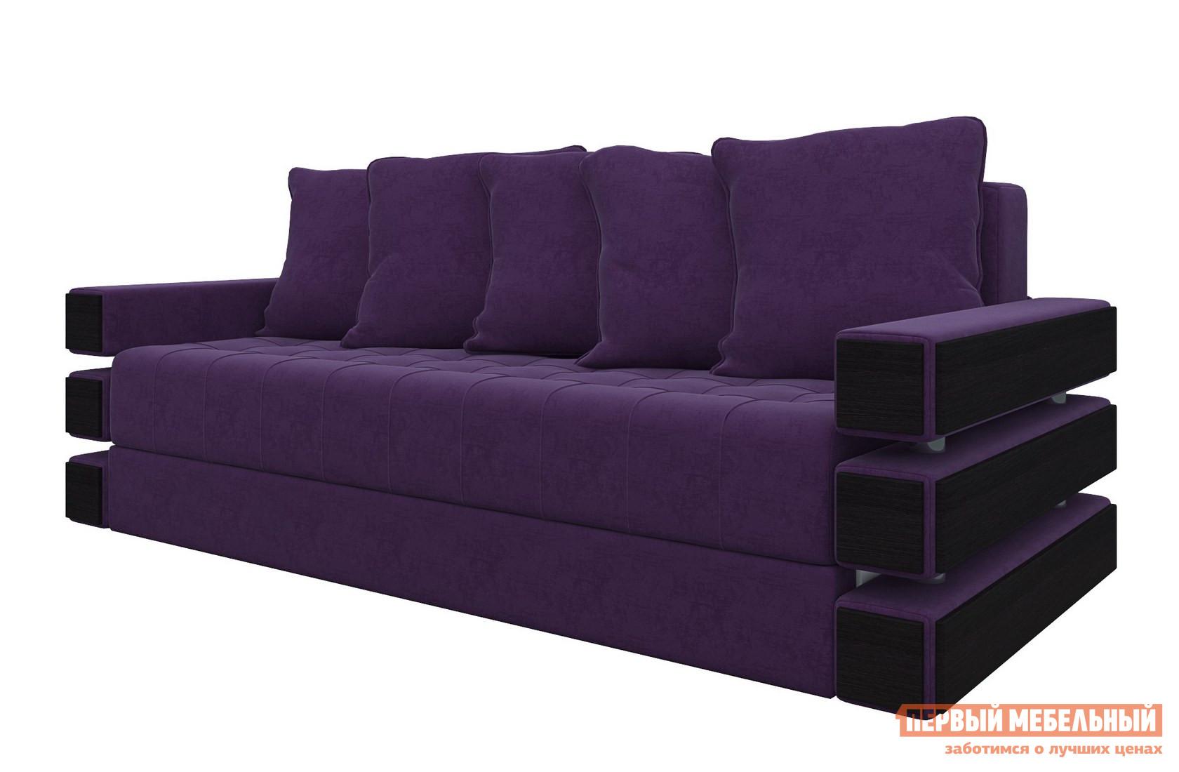 Диван Мебелико Диван-еврокнижка Венеция Фиолетовый микровельвет Мебелико Габаритные размеры ВхШхГ 880x2250x1010 мм. Незаурядный и стильный диван Венеция украсит собой вашу гостиную или спальную комнату.  Также модель с легкостью подойдет для меблировки офисного помещения. <br> Материал обивки представлен на выбор: экокожа или вельвет.  Широкая палитра расцветок поможет вам подобрать максимально подходящее исполнение. <br> Декоративные вставки, расположенные на боковинах дивана, изготовлены из качественной ЛДСП. <br>Неповторимый уют и комфортабельность создают удобные подлокотники и множество мягких подушек. <br> Внутренний наполнитель дивана состоит из пружинного блока, войлока, синтепона и ППУ. <br>Для изготовления каркаса использованы массив сосны и ЛДСП, это гарантирует долгосрочную и качественную эксплуатацию изделия. <br>Особую практичность модели придаёт наличие ящика для белья. <br> Благодаря механизму трансформации еврокнижка, Венеция легко перевоплощается из дивана в кровать. <br>Размер спального места — 195 х 145 см.  Такие параметры подойдут для комфортабельного размещения двух людей. <br>