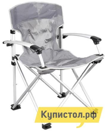 Садовое кресло Лекс групп 2306
