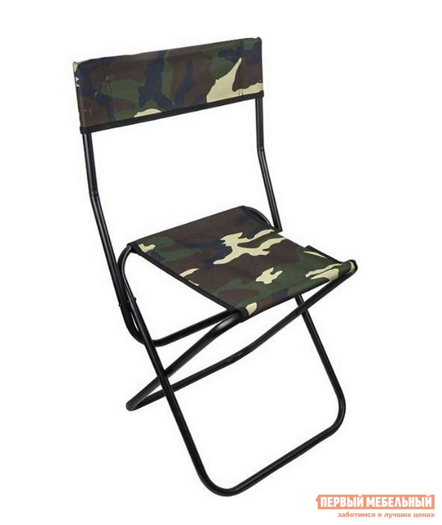 Кресло для пикника Лекс групп Стул PC330