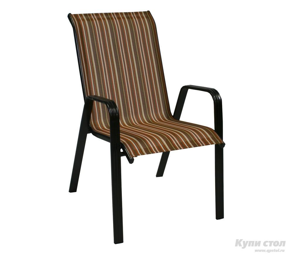 Металлический стул Garden4you HILTON КупиСтол.Ru 3700.000