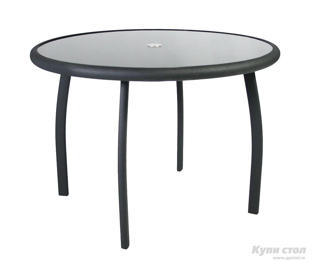Металлический стол Garden4you 12794 КупиСтол.Ru 10210.000